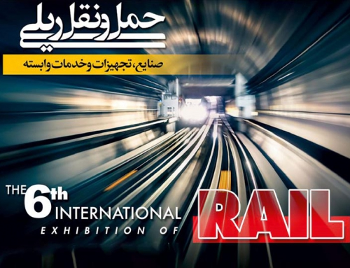 The 6th International Exhibition of Rail